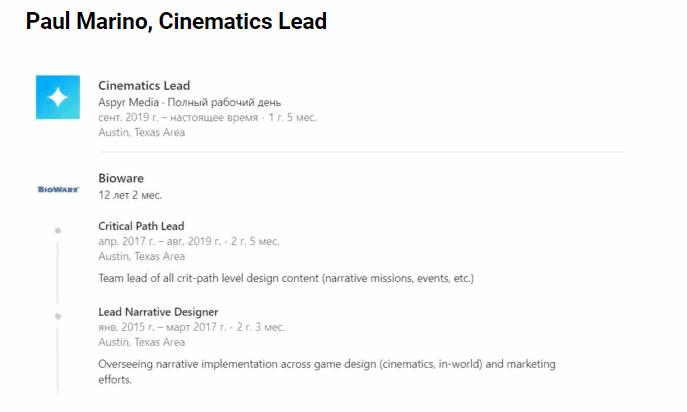 Paul Marino, Cinematics Lead at Aspyr Media