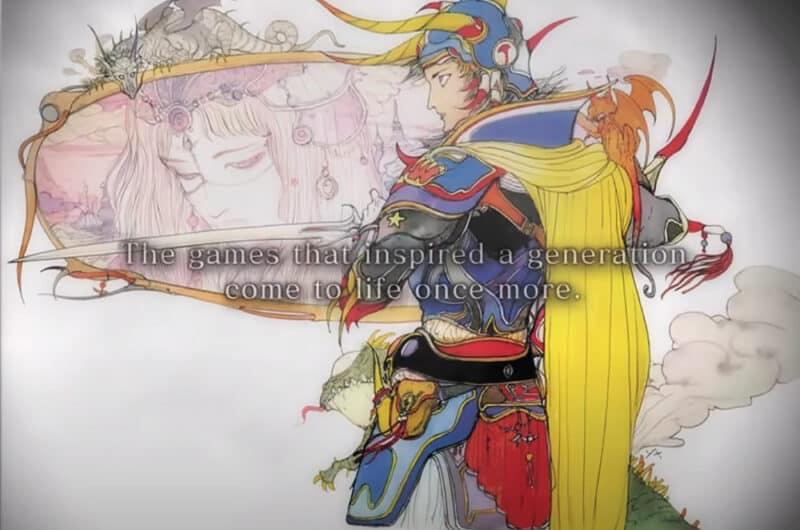 Final-Fantasy-Pixel-Remaster-Yoshitaka