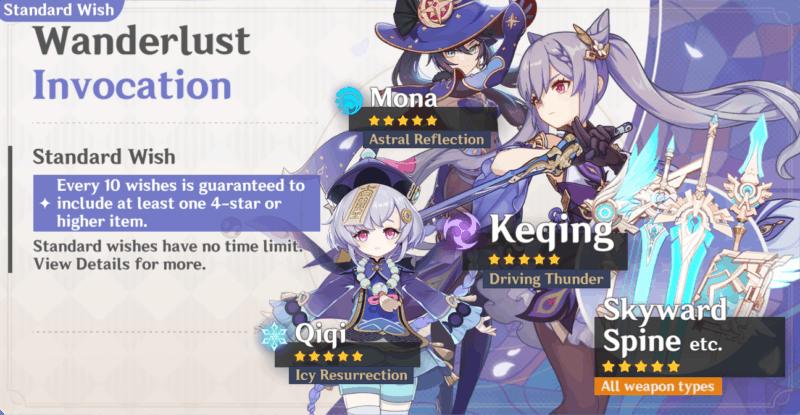 Genshin Impact Wish