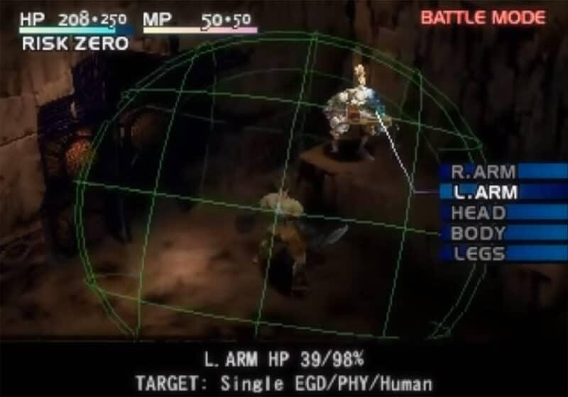 Sony-Playstation-Vagrant-Story